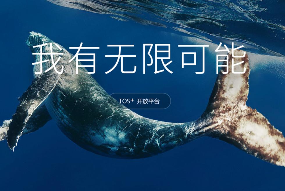 Kinesiska Tencent släpper eget operativsystem
