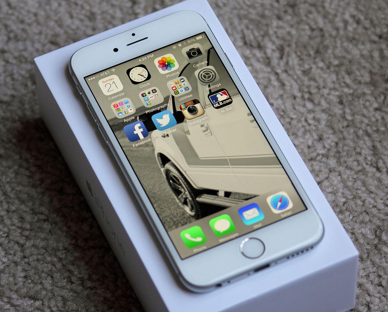 iPhone omfattas av privatkopieringsavgiften