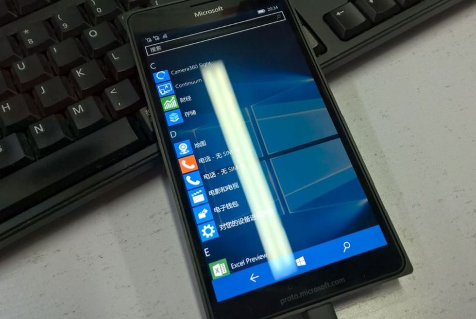 Bild på Microsofts nästa Lumia