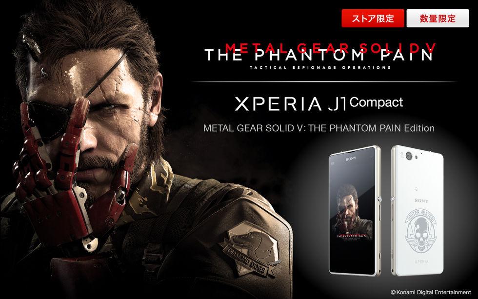 Sony släpper Metal Gear Solid-enheter