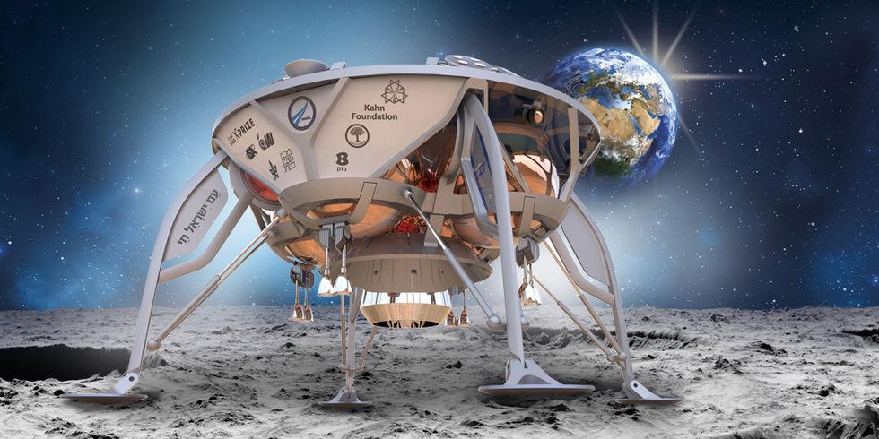 Första privata farkosten på månen 2017