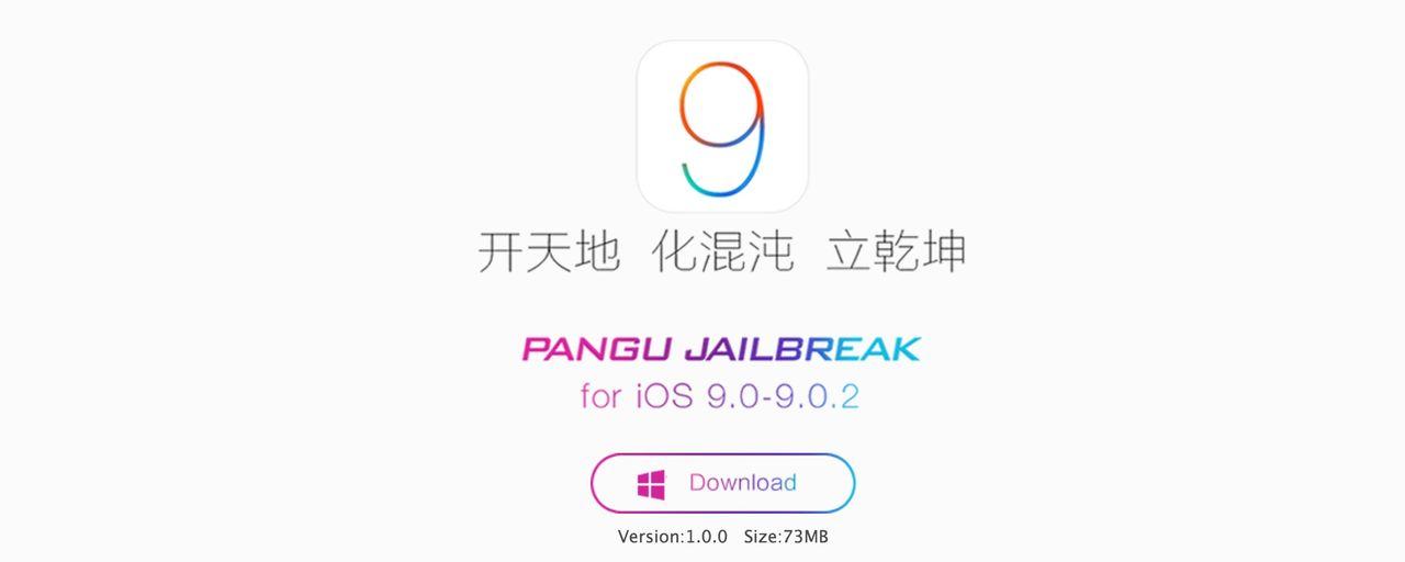 Pangu släpper jailbreak för iOS 9