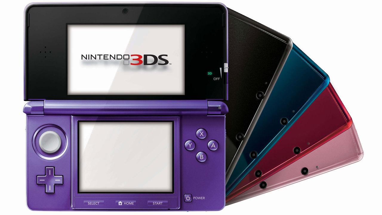 Nintendo: 3DS har sålt mer än PS4 och Xbox One tillsammans