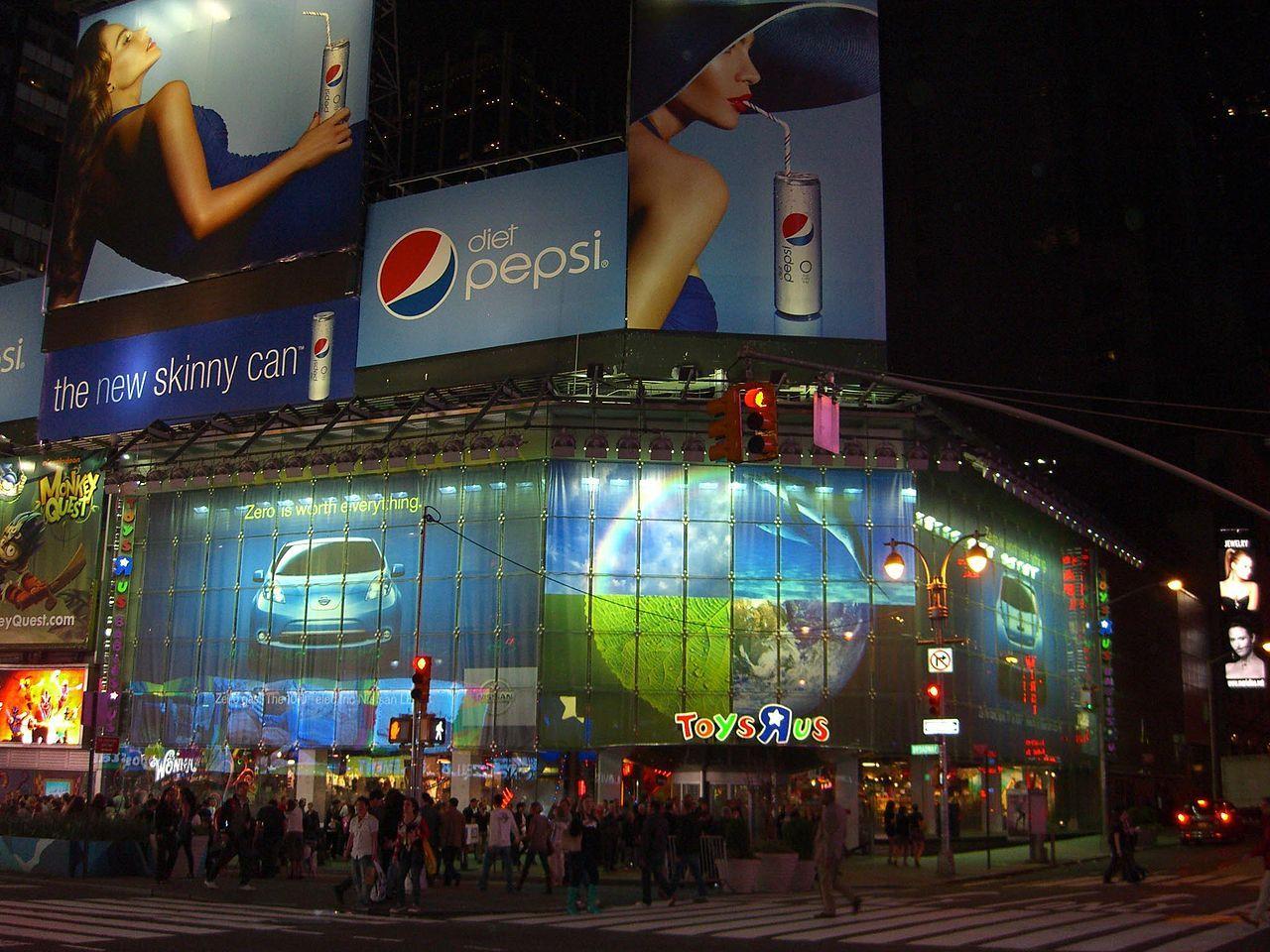 Toys R Us stänger flaggskeppsbutik i New York