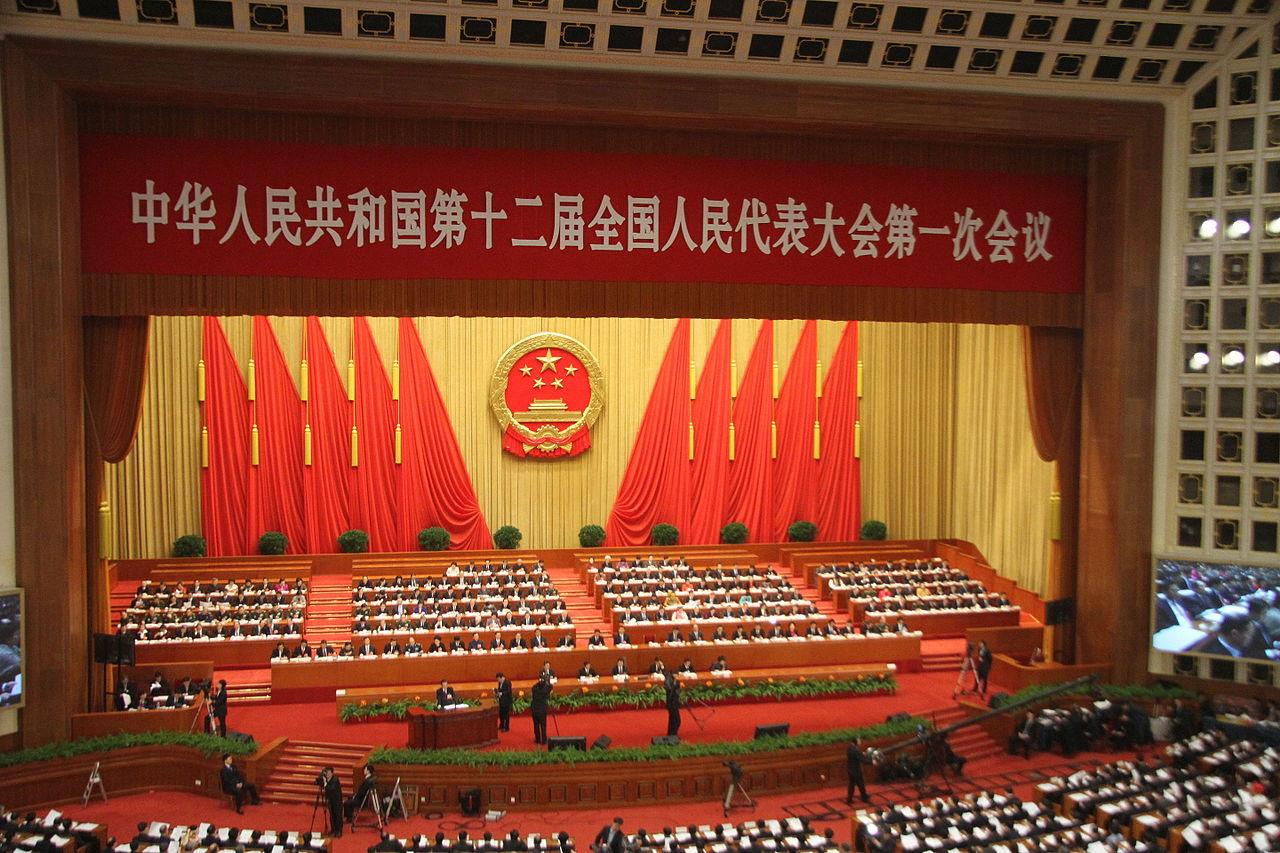 Kina klubbar igenom kontroversiell antiterrorlag