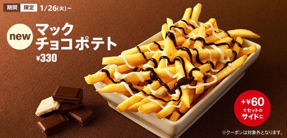 I Japan kombinerar de pommes frites med choklad