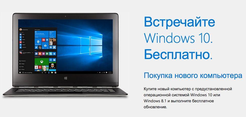 Ryssland vill inte ha Windows på regeringens datorer
