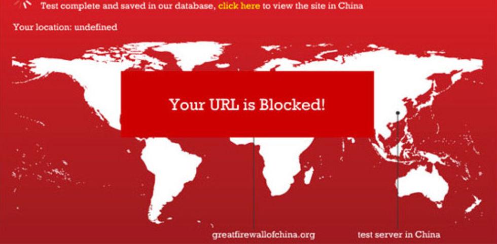 Ska Kina riva muren?