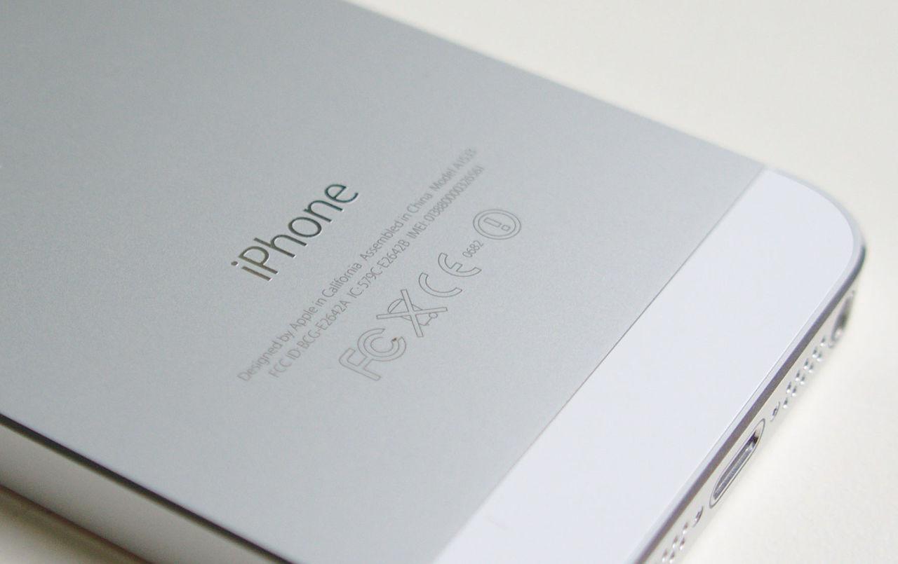 FBI kan inte tvinga Apple att låsa upp en iPhone i New York