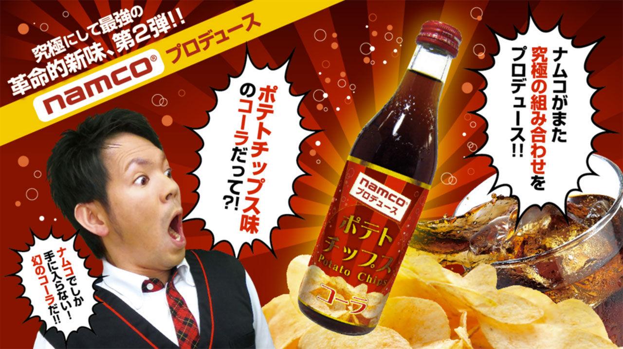 Cola med chipssmak