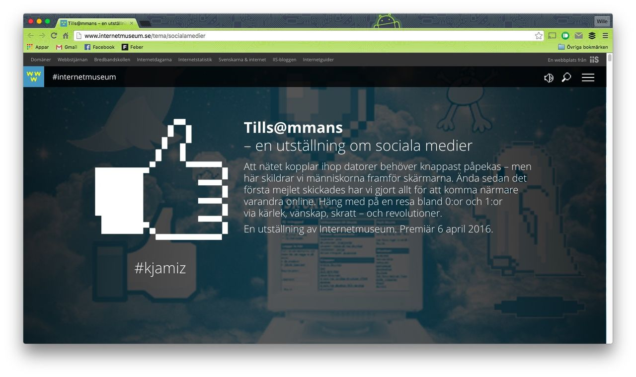 Internetmuseum kör utställningar om sociala medier