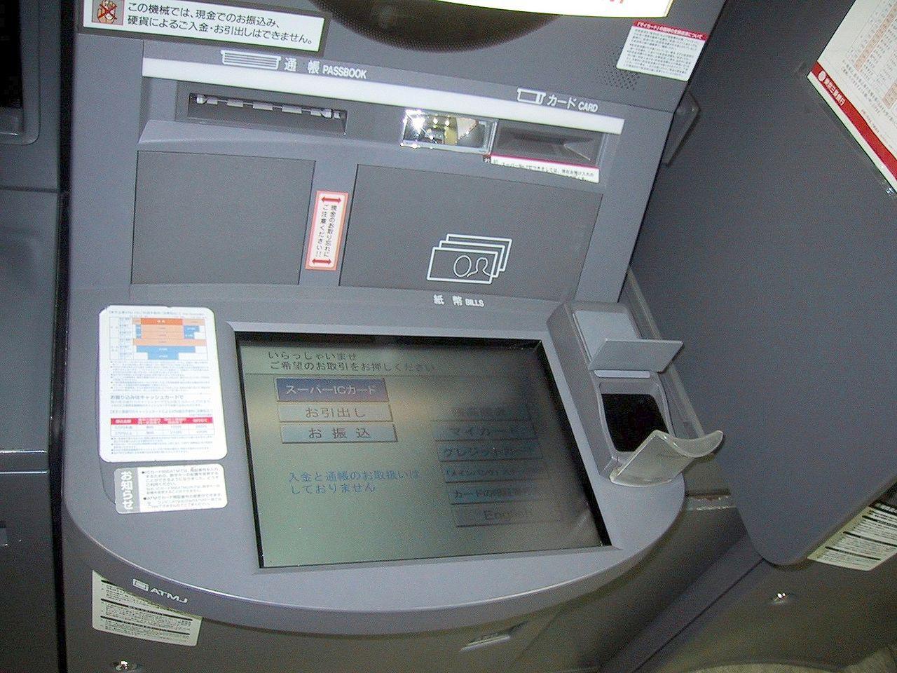 Över 100 miljoner kronor stals från japanska bankomater på två timmar