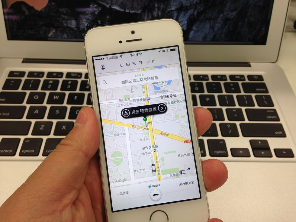 Uber säljer sin verksamhet i Kina till konkurrenten Didi Chuxing