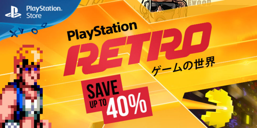 Retrorea i PlayStation-affären