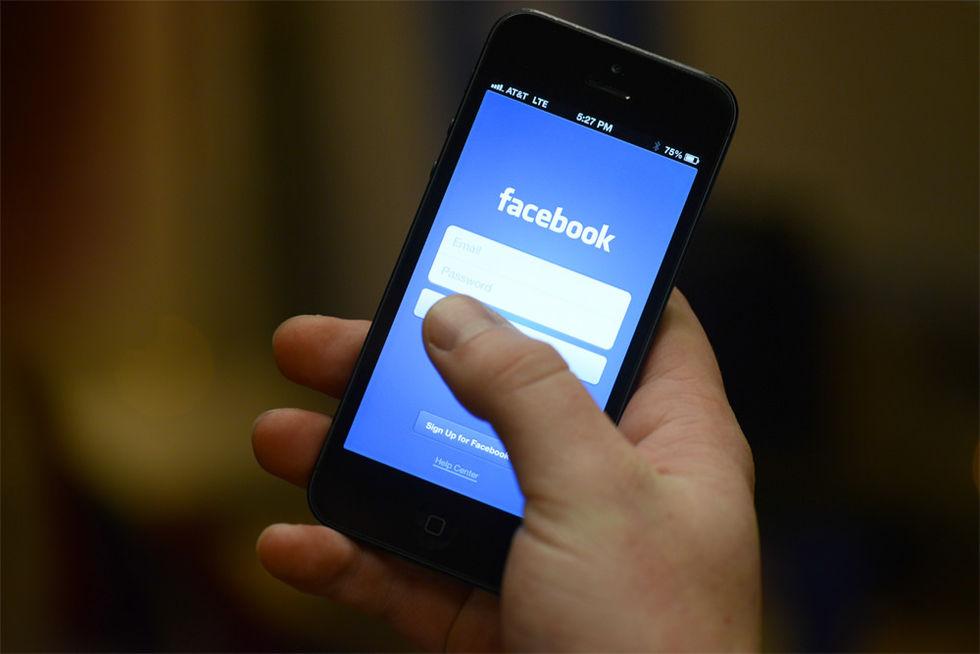 Facebook fortfarande dåligt optimerat för Android