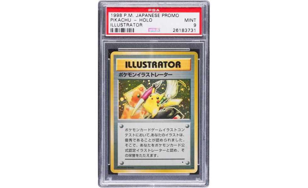 Världens mest sällsynta Pokémon-kort sålt för över 50.000 dollar