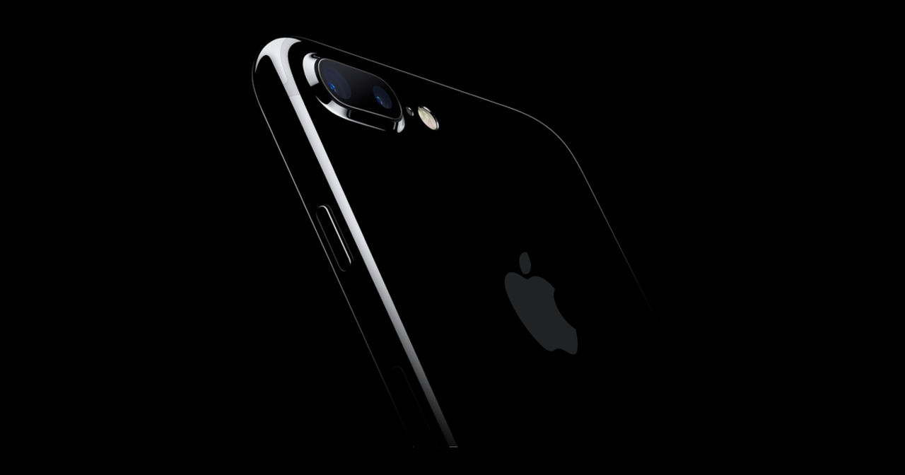 Får vi se en iPhone med välvd OLED-skärm snart?
