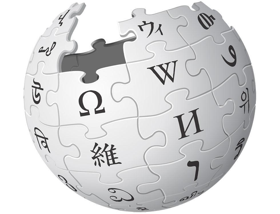 De här Wikipedia-sidorna uppdaterades mest under året