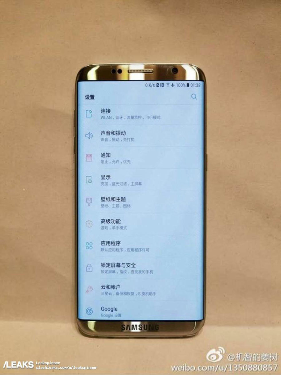 Är detta den första bilden på Galaxy S8?