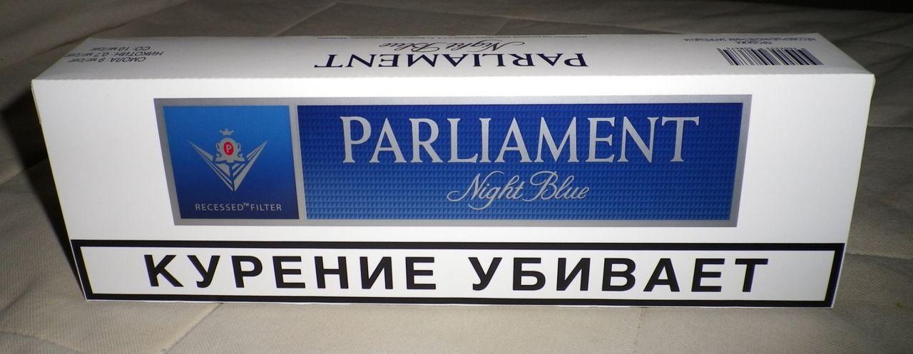 Ryssland funderar på ett totalförbud på cigaretter
