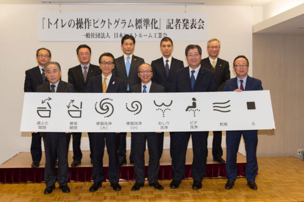 Japanska toalettindustrin kommer överens om knappar