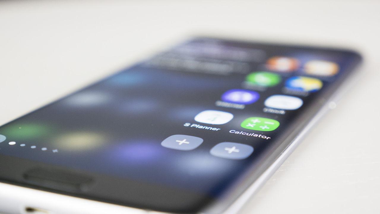 Samsung kommer inte visa upp Galaxy S8 under MWC