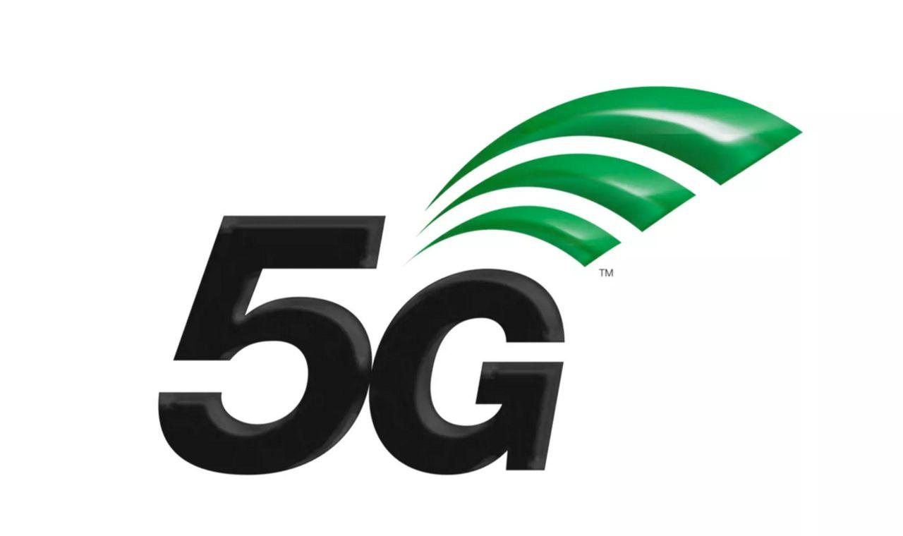 5G får officiell logotyp
