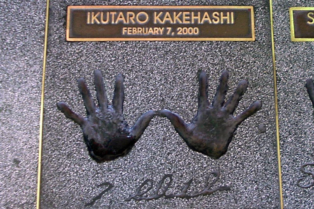 Hejdå Ikutaro Kakehashi