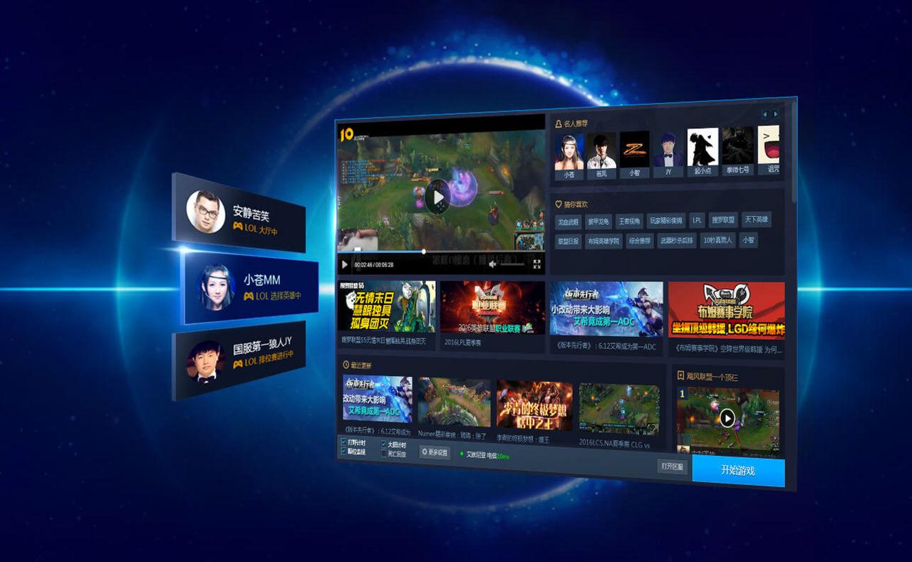 Kinesiska företaget Tencent vill konkurrera med Steam