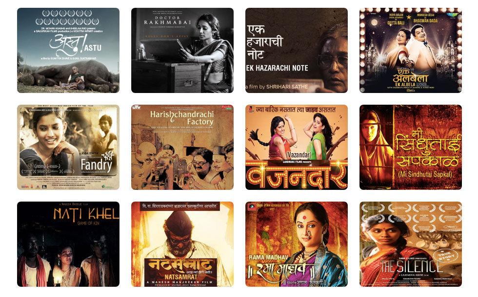 Sweden Marathi International Film Festival arrangeras i helgen