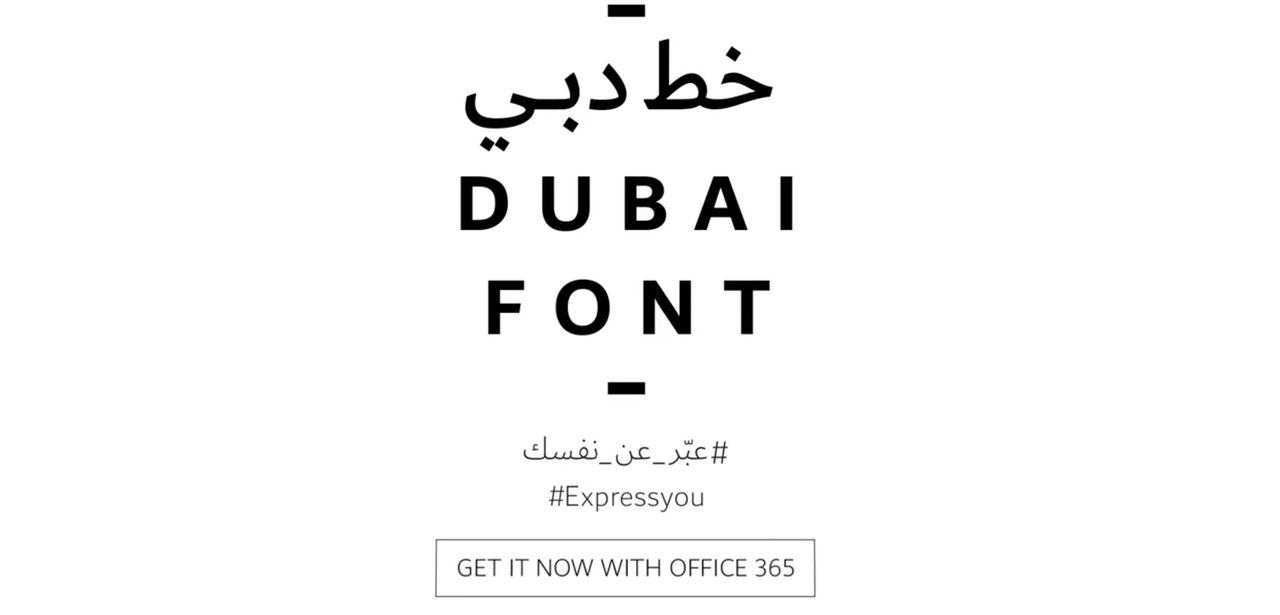 Dubai har fått ett eget typsnitt