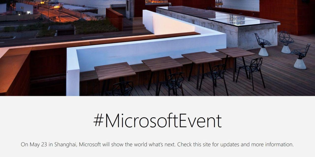 Microsoft håller nytt Surface-event snart