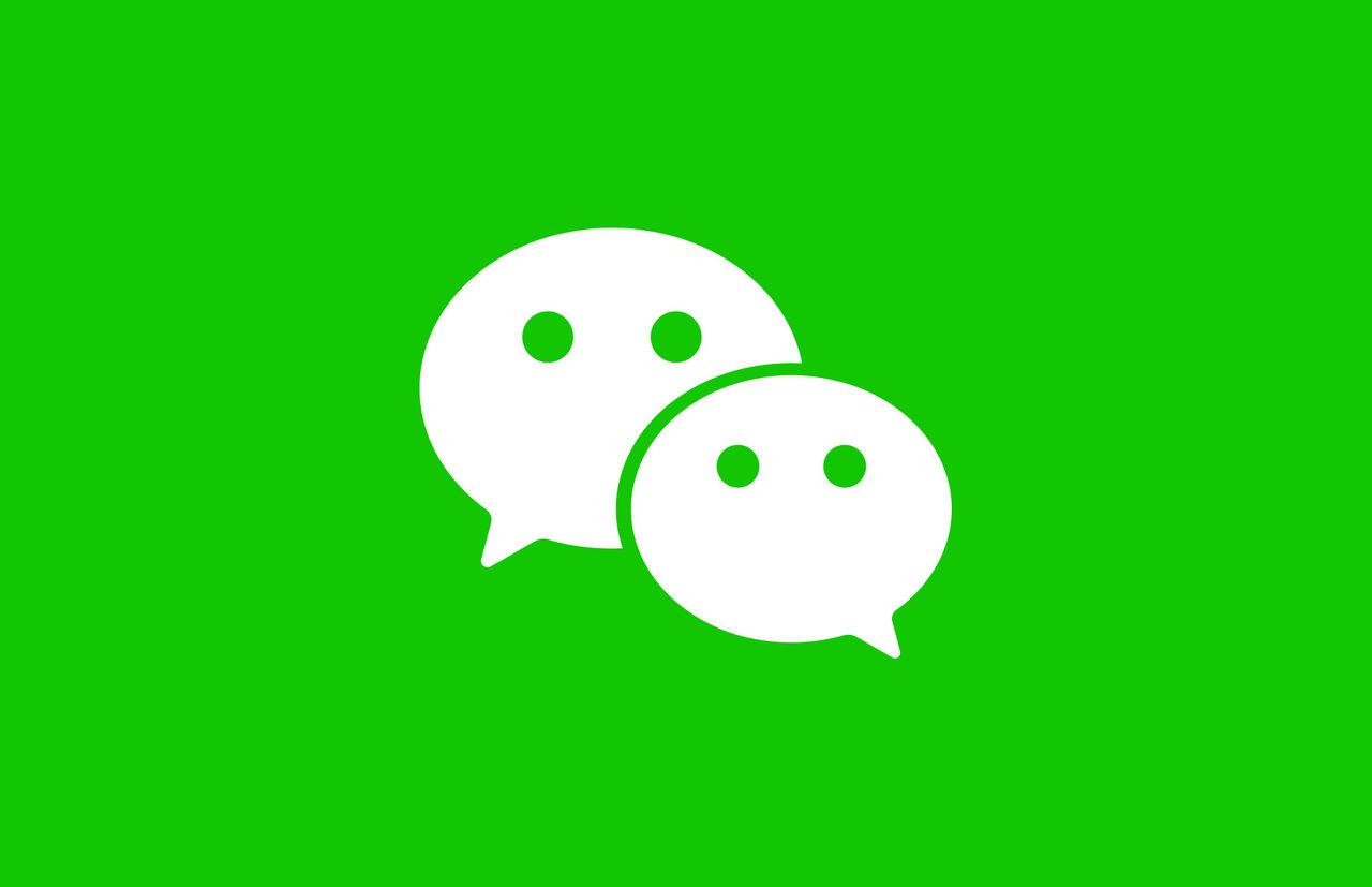 Ryssland blockerar sociala chatt-appen WeChat