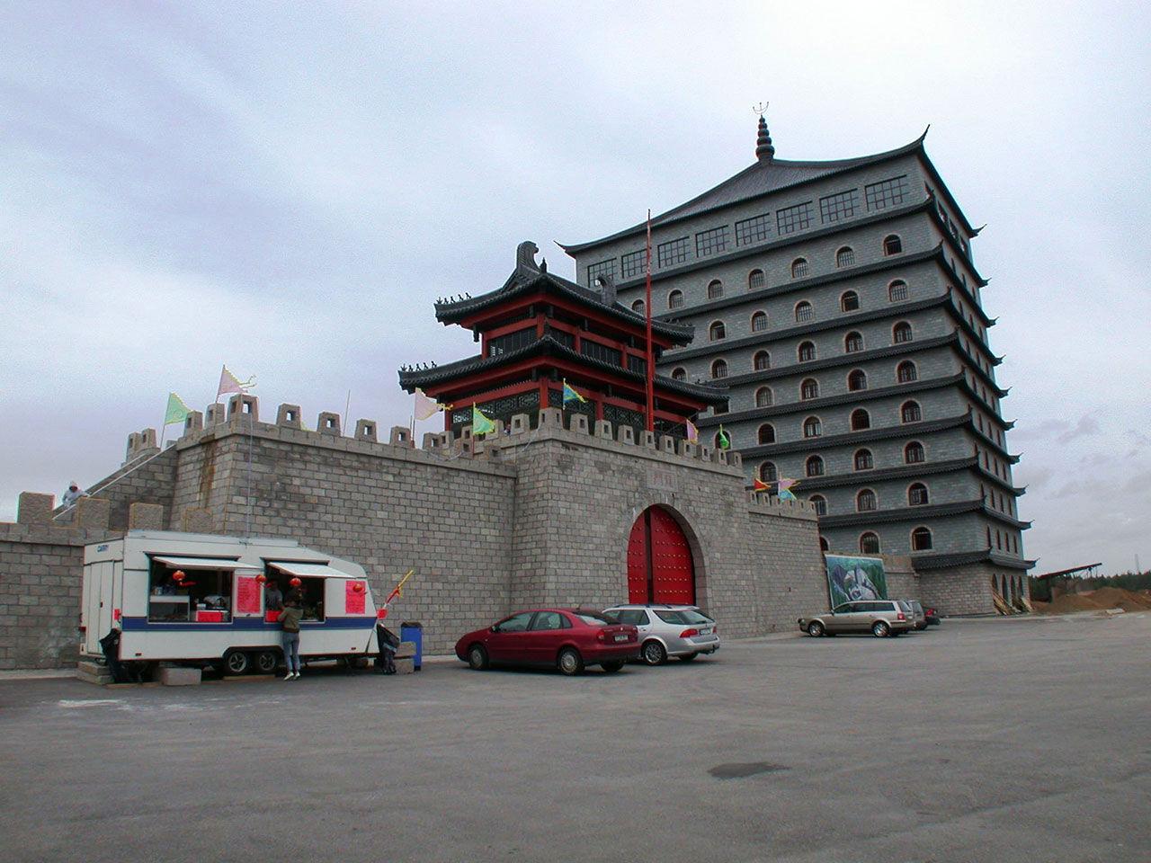 Dragon Gate är till salu