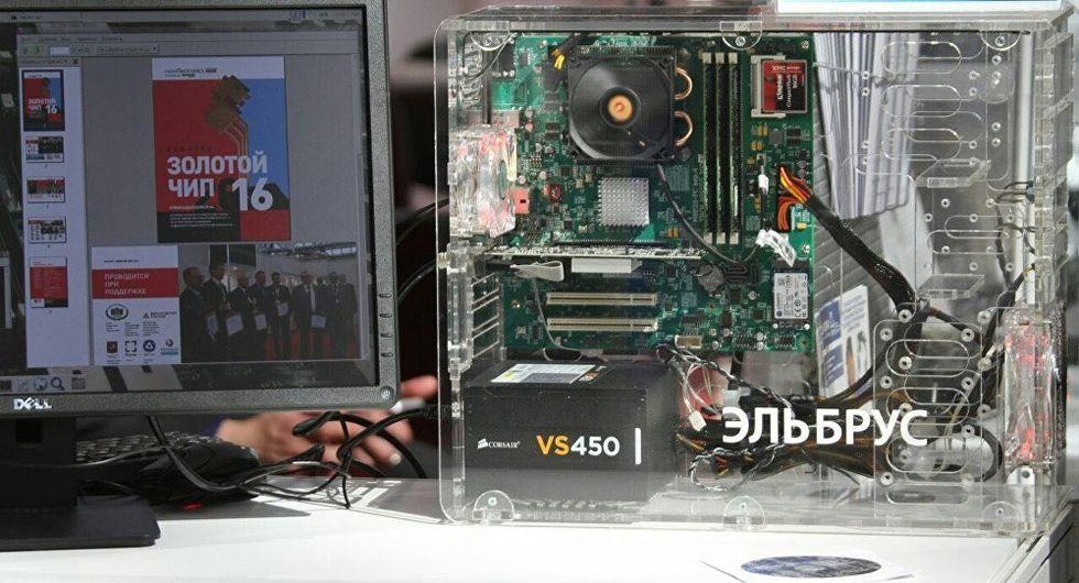 Ryskt företag visar upp dator med inhemsk processor