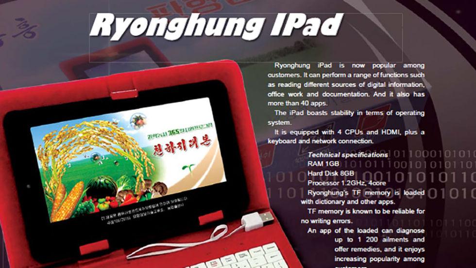 Nordkorea har släppt en egen tablet
