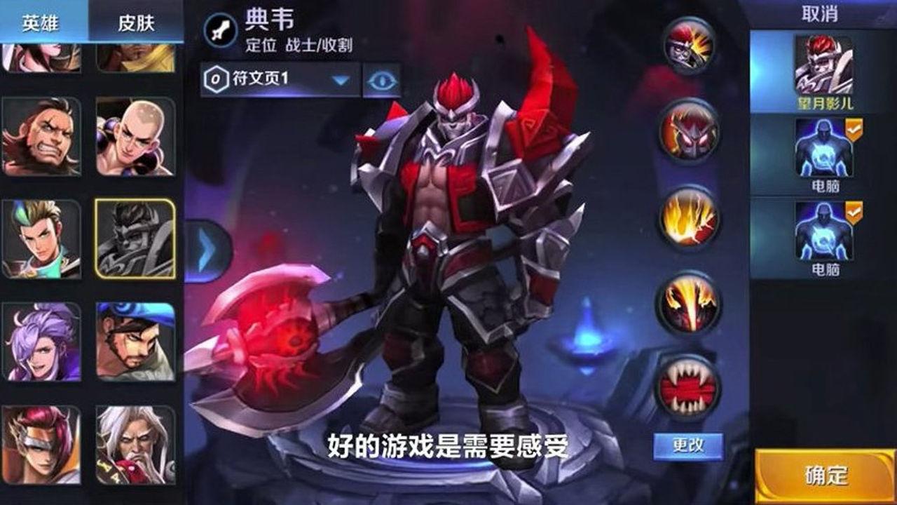 Kinesisk internetjätte begränsar onlinespelandet för barn