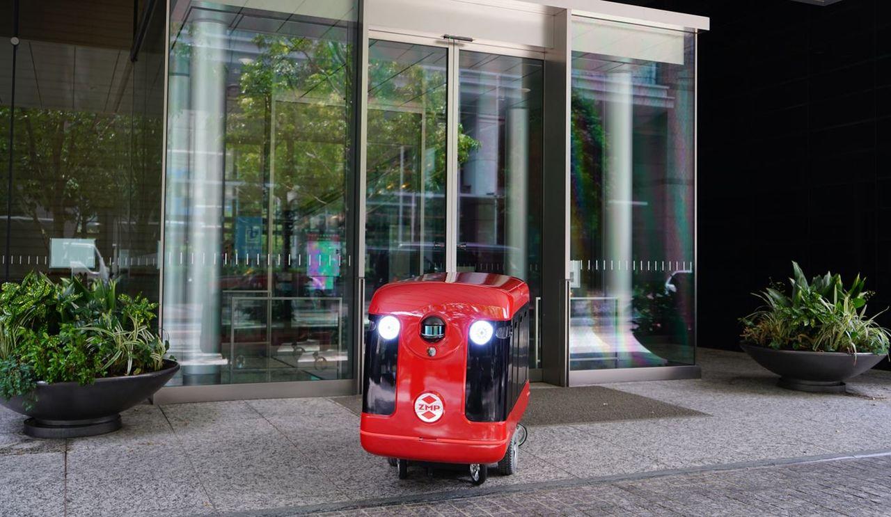 CarriRo är ännu en liten rullande leveransrobot