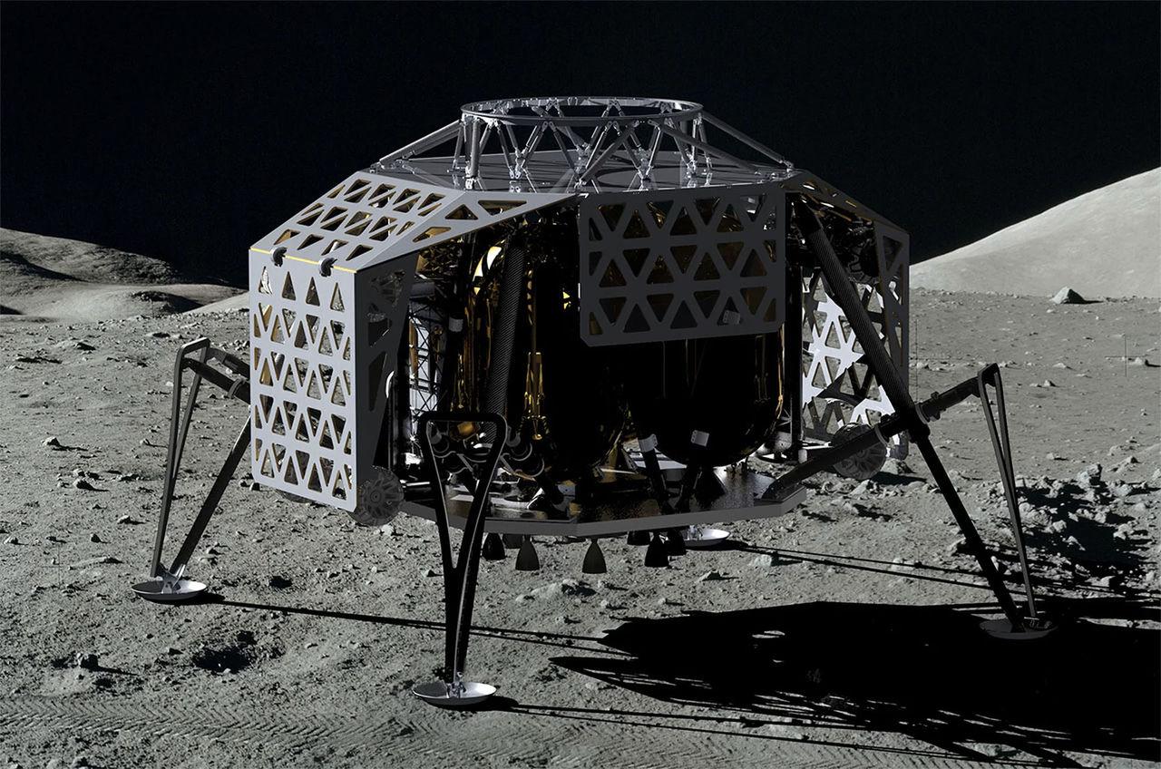 Tyskt företag ska bygga mobilmast på månen