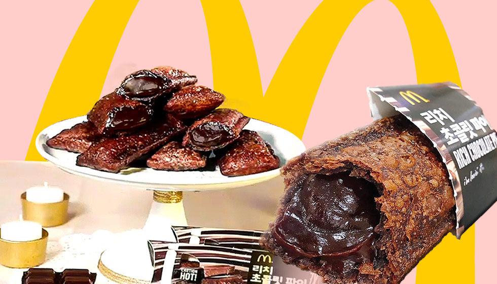McDonalds släpper paj med mörk, smält choklad