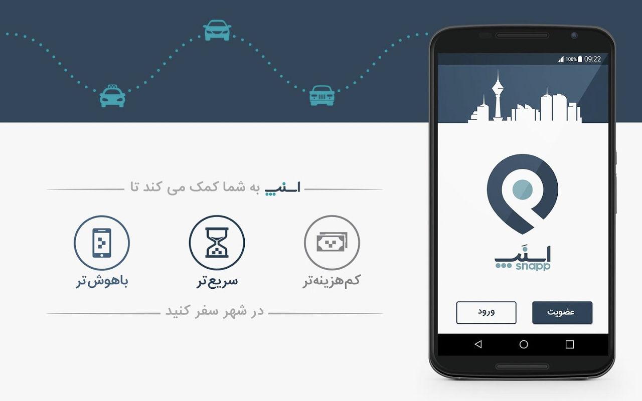 Apple plockar bort iranska appar från App Store