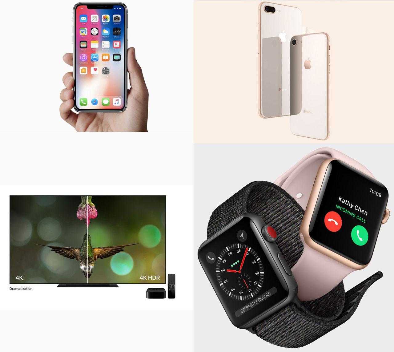 Här är grejerna som Apple presenterade igår