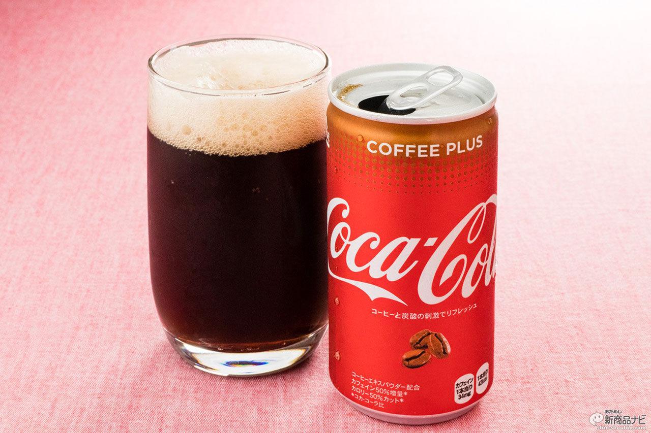 Coca-Cola Coffee Plus släppt i Japan