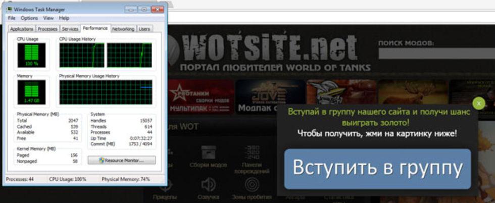 Annonser spred kod som genererade kryptovalutor