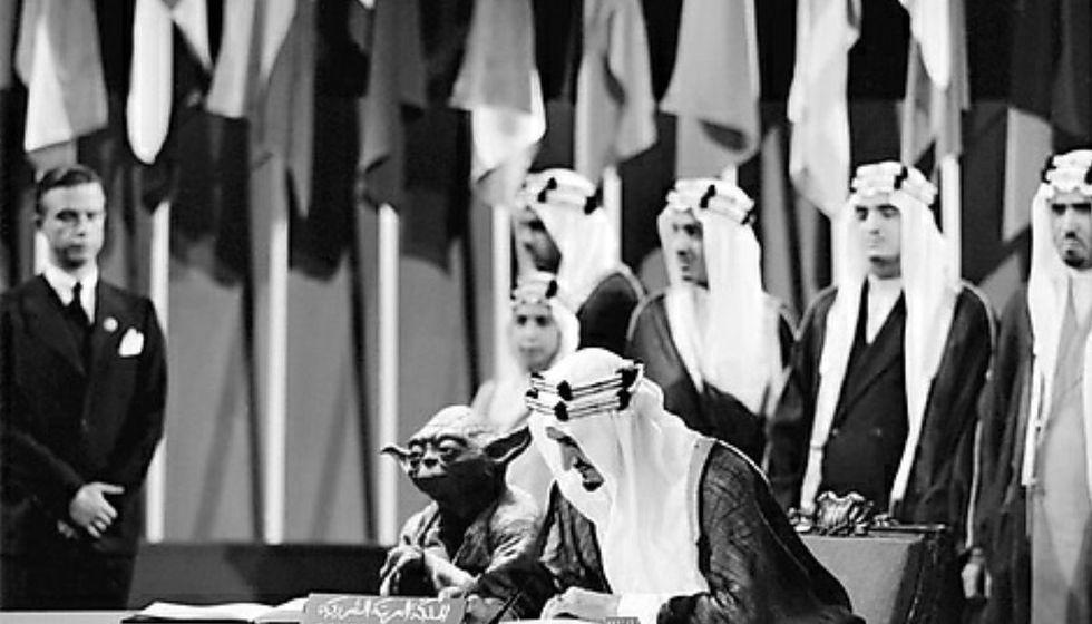Yoda dyker upp i saudisk skolbok