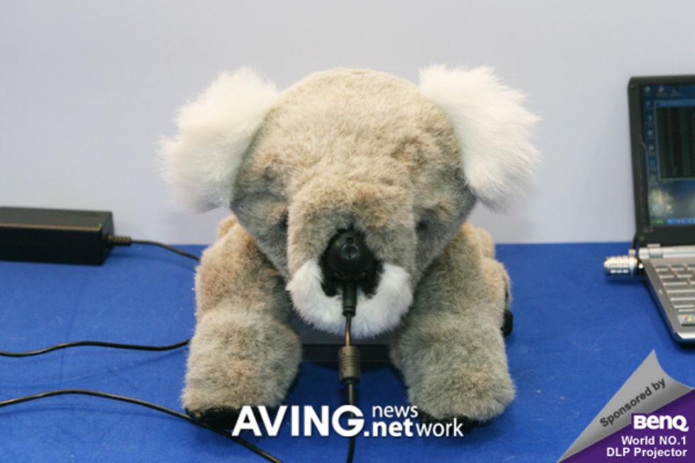 Kobie - robot-koala