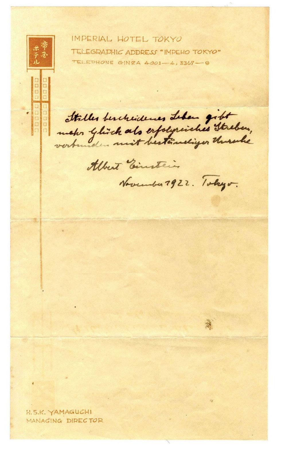 Einsteins handskrivna lapp om glädje gick för rekordsumma