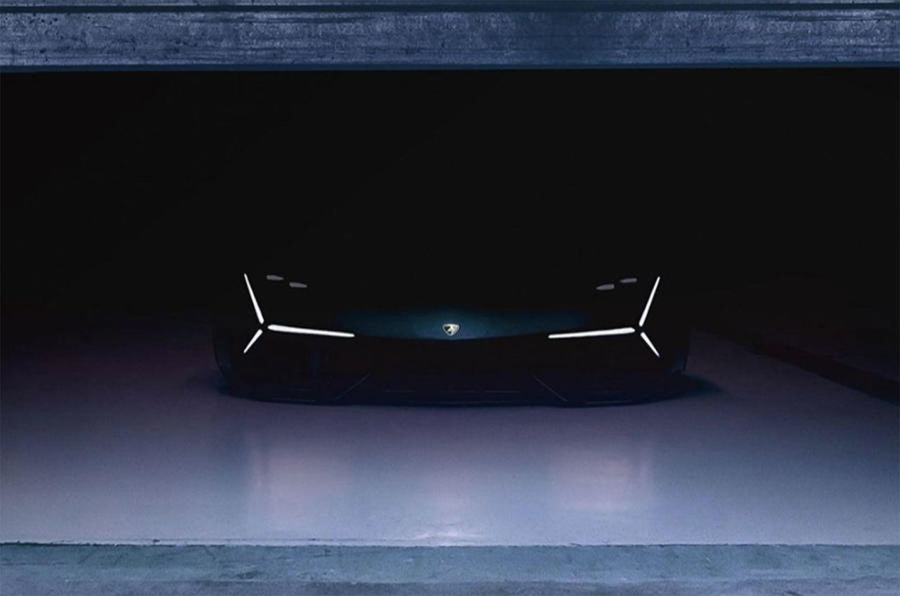 Lamborghini och MIT har något på gång tillsammans