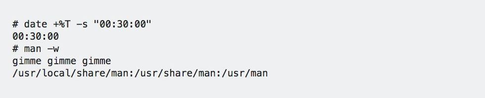 ABBA-påskägg hittat i Unix systemdokumentation