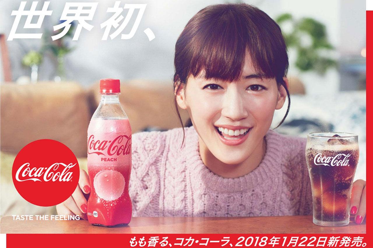 Coca-Cola med persikosmak